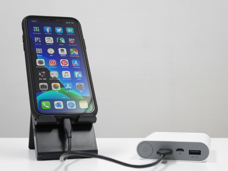Lamicall Foldable Phone Holder FS01とiPhone 11