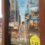 ポジティブ成分のサプリみたいな映画「LIFE!」