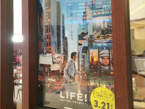 「LIFE!」ポスター
