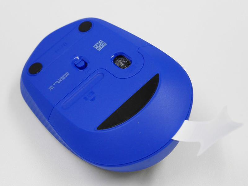 Logicool ワイヤレスマウス M170 底面