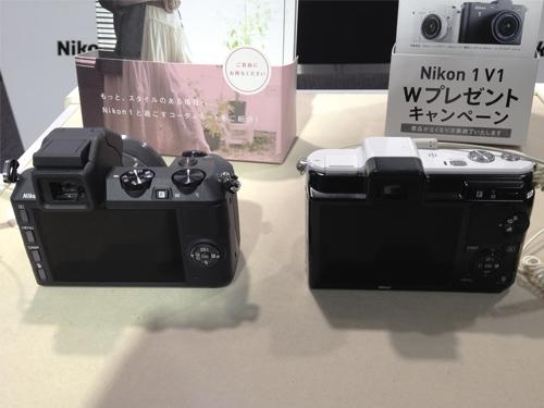Nikon 1 V1 - V2