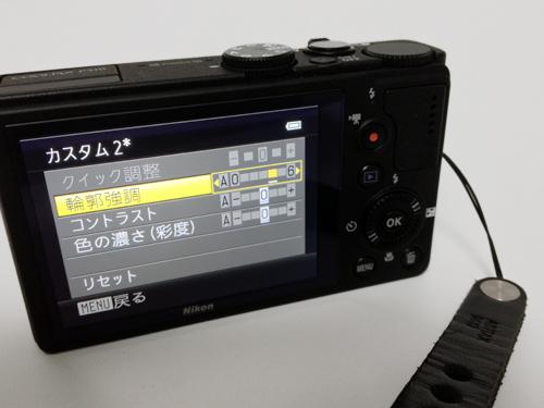 Nikon COOLPIX P310 カスタムピクチャーコントロール