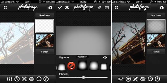 PhotoForge2のレイヤー機能