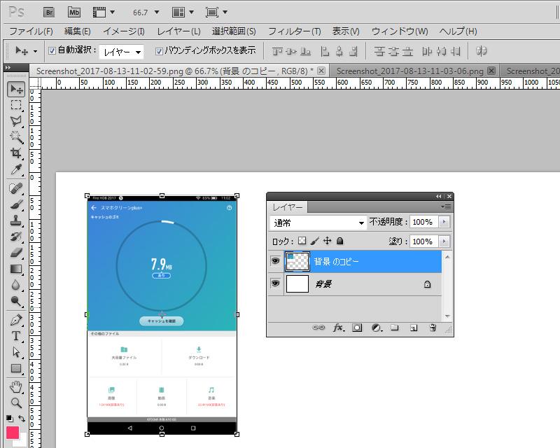Adobe Photoshop CS5 - オプションバー