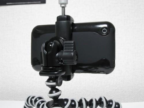 QHD-21+iPhone3GS