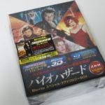 「バイオハザード スペシャル・クアドリロジーBOX」を購入。