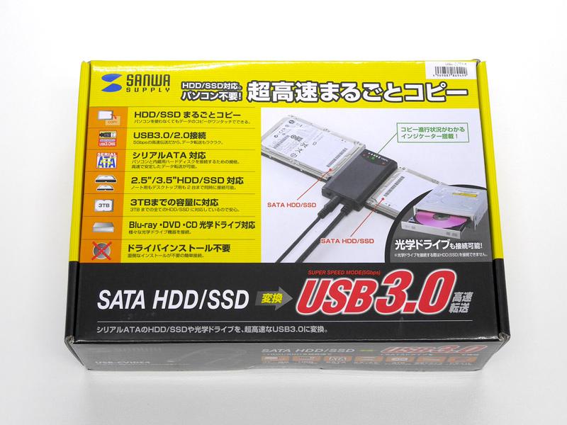サンワサプライ USB-CVIDE4