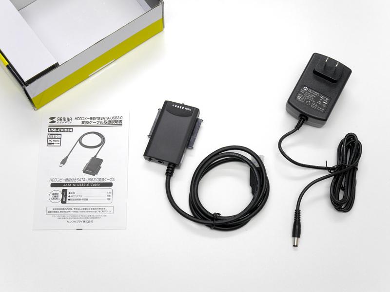 サンワサプライ USB-CVIDE4の同梱物