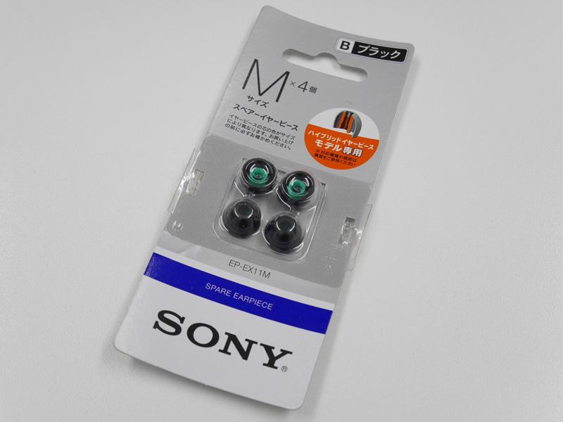 SONY EP-EX11M