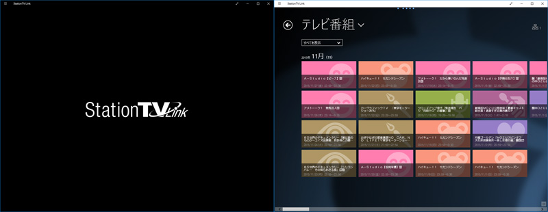 StationTV Linkスタート画面