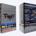 「ダークナイト コンプリート・トリロジー アルティメット・コレクターズ・エディション」アンボックス