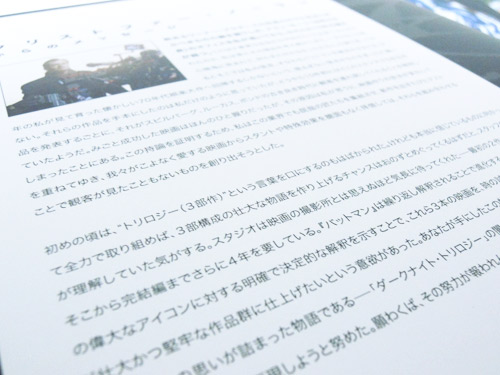 ダークナイト コンプリート・トリロジー アルティメット・コレクターズ・エディション