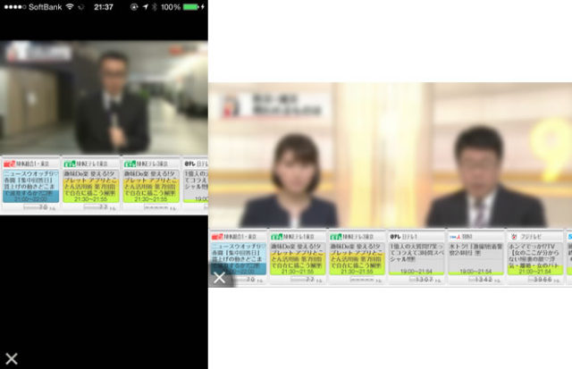 torne mobileテレビ画面