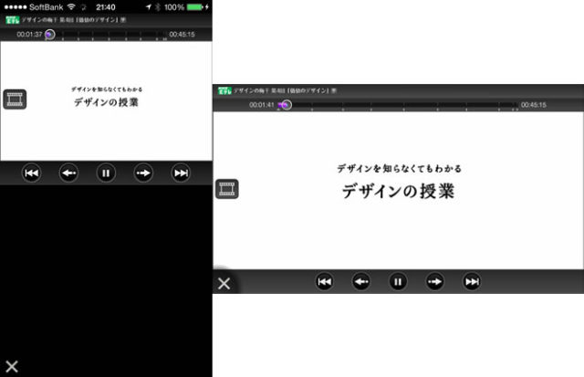 torne mobile録画プレーヤー