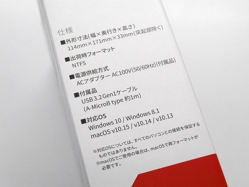 TOHSHIBA Canvio Desktop HD-TDA4U3の外箱