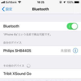 iOS12 Bluetoothペアリング