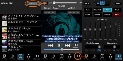 TxDOLBY Music Player