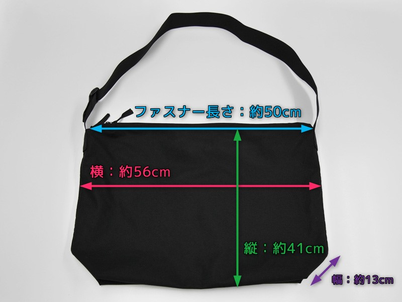 ユニクロU ショルダーバッグの寸法