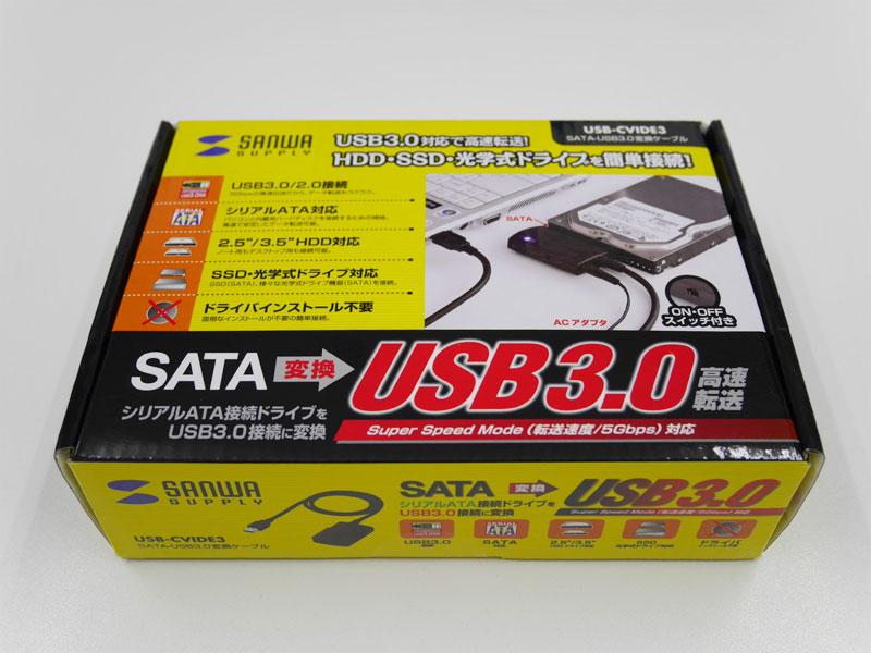 サンワサプライ USB-CVIDE3
