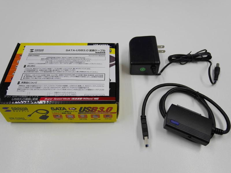 サンワサプライ USB-CVIDE3 内容物