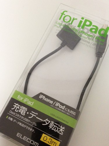 USB-UAD03BK