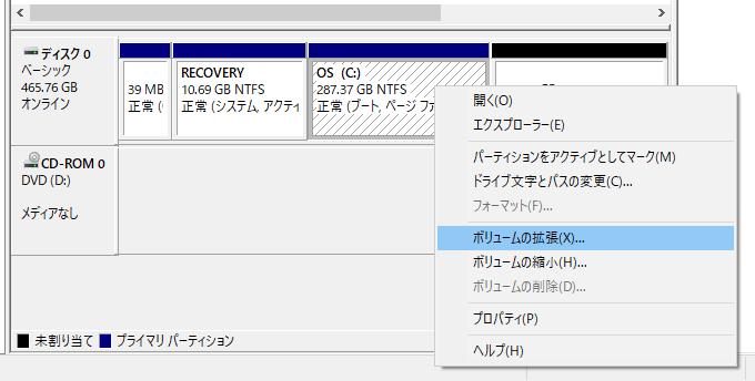 SSDの未割り当て領域を右クリック