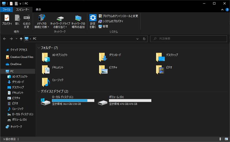 増設SSDフォーマット後のエクスプローラーの画面