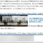 WordPressメモ:EZ zenback 1.5.2.1は要注意?