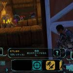 特殊部隊映画好き待望のスマホゲーム!「XCOM:Enemy Within」